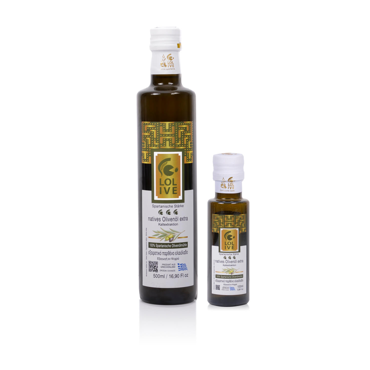 LOLIVE - Skoura Olive Oil Mill - SS3 Family